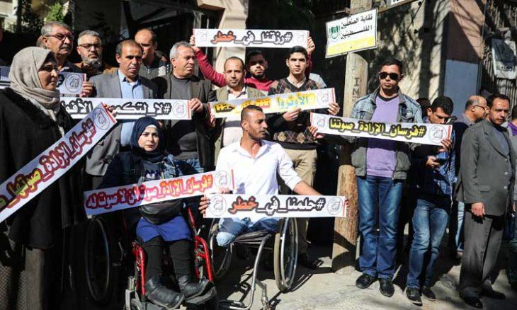 """وقفة تضامن في غزة مع إذاعة لذوي الإعاقة تعتزم """"أونروا"""" إغلاقها- (صور)"""