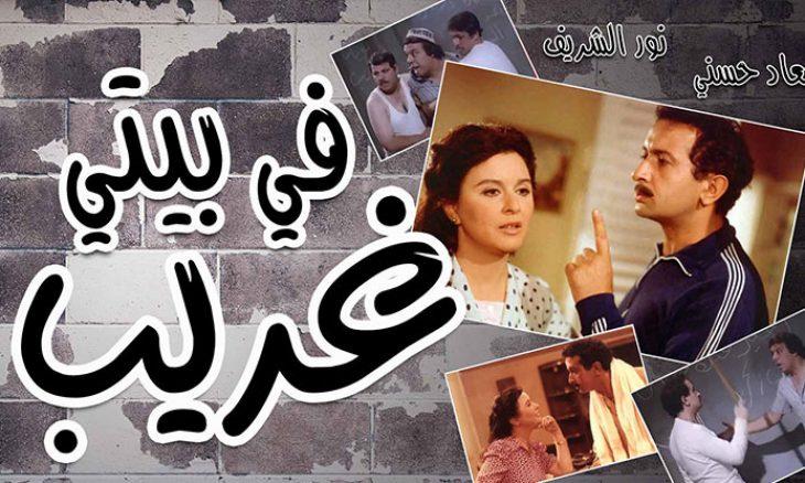 سمير سيف صانع أفلام الحركة وصاحب العلامة التجارية القدس العربي