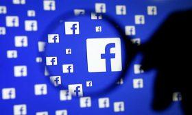 وصول عدد مستخدمي موقع فيسبوك إلى 2,5 مليار مستخدم