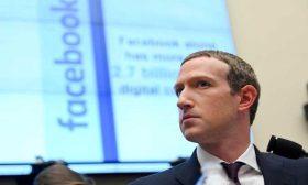 فيسبوك تتطلع لفتح الإشراف على المحتوى أمام التدقيق الخارجي
