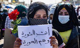 في بغداد هتفن ضد الفساد :الثورة أنثى
