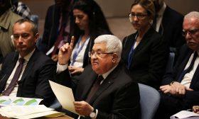 في محاولة يائسة:عباسأمام الاختبار الأخيرفي الأمم المتحدة
