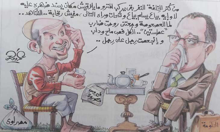 مهربو آثار في حماية مجموعة أعضاء من مجلس النواب والحرية الطريق الوحيد لحل الأزمة الصحافية
