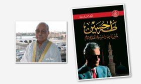 في رحيل محمد عمارة: من المتأسلمين إلى المتنورين.. يا قلبي لا تحزن