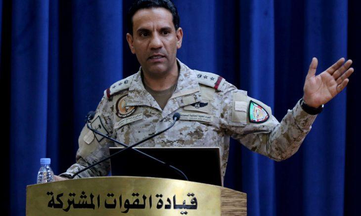 التحالف بقيادة السعودية يسقط طائرات مسيرة أطلقها الحوثيون باليمن