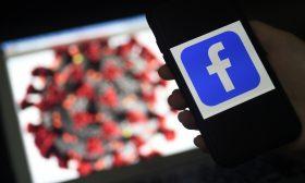 بيانات فيسبوك تساعد مدنا وولايات أمريكية في مكافحة فيروس كورونا