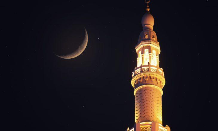 دول عربية تعلن الجمعة غرة شهر رمضان القدس العربي