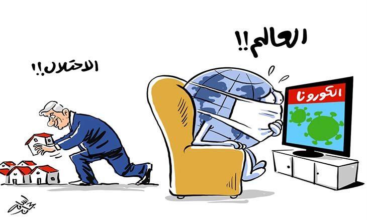 سياسة الاستيطان  منذ 14 ساعة سياسة الاستيطان الكاريكاتير-9-730x438