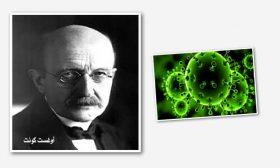 الوباء في ضوء فلسفة أوغست كونت