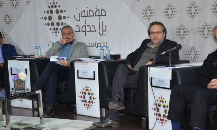 """تجميد أنشطة مؤسسة """"مؤمنون بلا حدود"""" الإماراتية بالمغرب"""