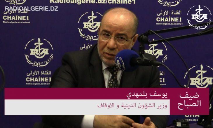 وزير الشؤون الدينية الجزائري: الاختلاف مع ولي الأمر محرم ـ (فيديو)