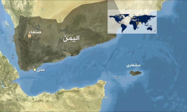 قوات سعودية تمنع سفينة إماراتية من دخول سقطرى اليمنية