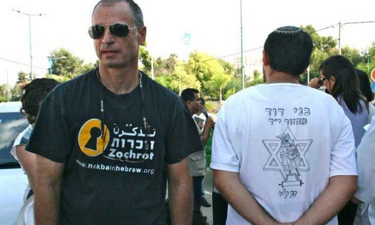 المغادرون الإسرائيليون الجدد.. ناشطون ومحاضرون فرّوا من العنصرية في إسرائيل للعالم- (صور)