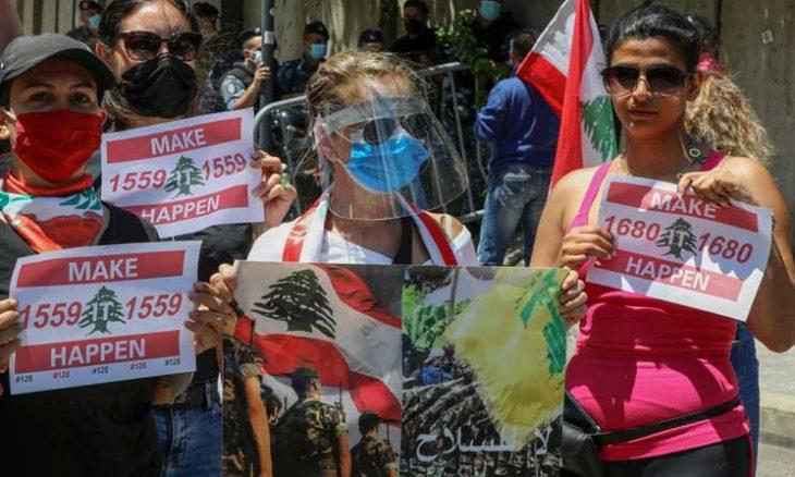 أول وقفة احتجاجية من نوعها ضد سلاح حزب الله رفضاً للدويلة وتأييداً للقرار 1559