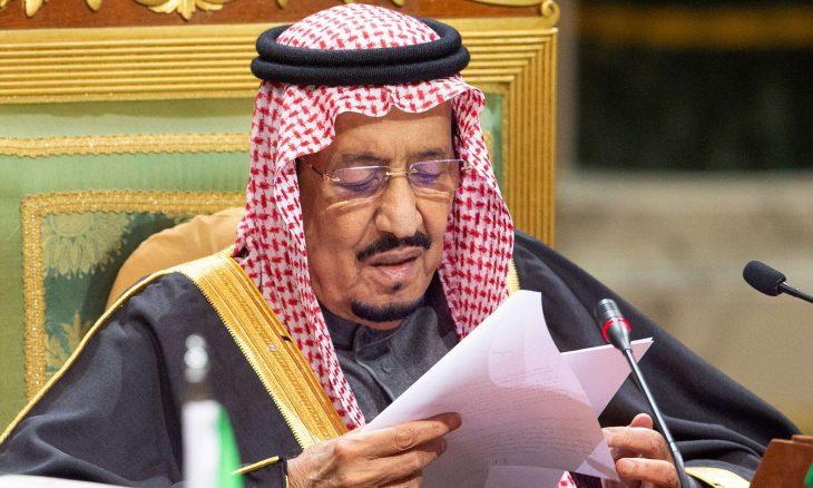 الملك سلمان يوجه بعودة السفير السعودي إلى العراق