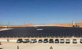 الجزائر.. إطلاق مشروع إنجاز محطات شمسية كهروضوئية لإنتاج الطاقة الكهربائية