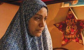"""فنانة فلسطينية من يافا ترفض جائزة الأكاديمية الإسرائيلية للتلفزيون لأفضل ممثلة عن مسلسل """"الفتيان"""""""