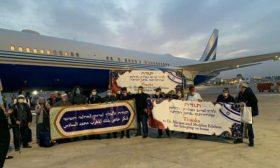 طائرة ملكية بمقاعد فاخرة.. إسرائيليون نقلتهم الإمارات من المغرب: يعاملوننا كالملوك- (شاهد)