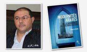 خالد زكري: النزوع السلطوي في الدول العربية أثر سلبا في الثقافة والاقتصاد