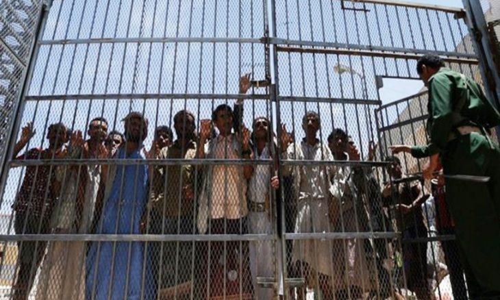 تقرير: في السجون غير الرسمية باليمن كل الأطراف متورطة بالقتل والتعذيب وأكثرها الموالية للإمارات