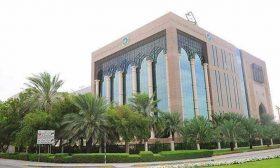 «صندوق أبوظبي للتنمية» يُعلِّق مدفوعات خدمة الدَين للدول والشركات