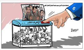 استشهاد عشرات الأسرى بسبب تعمد الاحتلال الإهمال الطبي