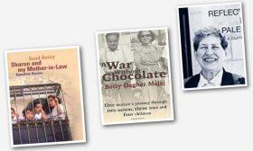 ثلاث نساء يكتبن القضية الفلسطينية باللغة الإنكليزية