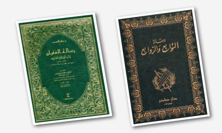 كتب سرديات القصة الطويلة في التراث العربي