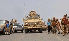 """اليمن.. اشتباكات بين قوات تدعمها السعودية و """"الانتقالي"""""""