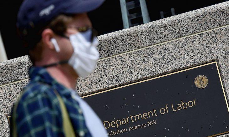 الاقتصاد الأمريكي يسجل انكماشا قياسيا في الربع الثاني بنسبة 32.9 %