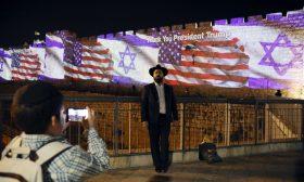 بعد اتفاق بكين وطهران..لهذا على إسرائيل أن تبتعد عن الصين وتحافظ على صداقتها مع أمريكا
