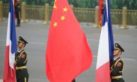 الحكم بالسجن على عميلين فرنسيين سابقين في قضية تجسس لصالح الصين