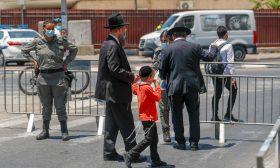 """إسرائيل ونهاية الساحر..دولة مثلى في محيط عربي مضطرب أم زيف يتجلى في """"كورونا الثاني""""؟"""