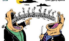 صحف مصرية: الانتخابات البرلمانية على الأبواب والأحزاب الموجودة بلا شعبية وقتلت نفسها بيدها