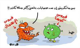 صحف مصرية: الانتخابات السياسية تفقد بريقها… ووحش فساد المحليات يتعملق ويترسخ