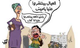 صحف مصرية: حرب «البوركيني» تصرف الانتباه عن اختفاء النيل.. وإثيوبيا ابتلعت «النهر» وافريقيا تقف في صفها
