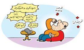 صحف مصرية: أحكام جائرة بحقوق الأم والأطفال… ومعركة البكيني والبوركيني تتواصل والنخب سقطت في مواكب الارتزاق