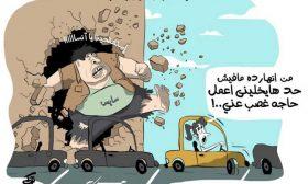 صحف مصرية: طبيب الغلابة يسرق الأضواء من سد النهضة… وموقف السودان خنجر في قلب المصريين