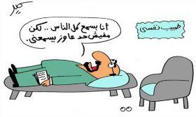 صحف مصرية: السيسي يطالب بالكف عن التلويح بالحرب والحكومة تبحث عن مصادر مياه بديلة للنيل