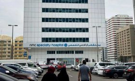 «إن.إم.سي هِلث» للخدمات الصحية في الإمارات يدرس خيار إعادة الهيكلة والإفلاس