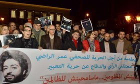 """اعتقال الصحافي المغربي عمر الراضي لملاحقته في قضيتي """"تجسس واغتصاب"""""""