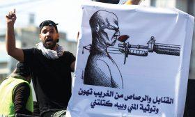 قمع النشطاء والإعلاميين والمفكرين سلاح الأحزاب العراقية المفضل لإسكات المعارضة