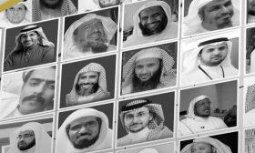منظمات دولية وأمريكية: السعودية تنوي إعدام سجناء تعرضوا للتعذيب والاعتراف القسري تحت الإكراه