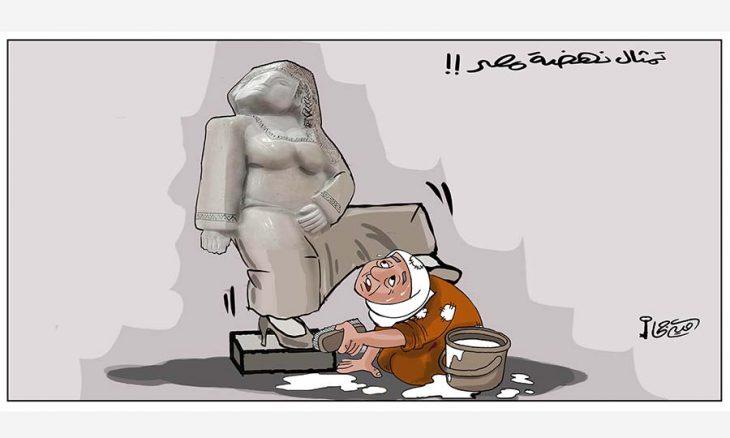 تمثال نهضة مصر!!