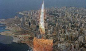شمعة حِداد تُضاءُ لعَيْنَيْها… بيروت الوجيعة!