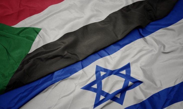 """الخارجية السودانية """"لا تنفي"""" وجود اتصالات مع إسرائيل"""