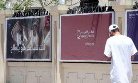 سفارة قطر بالمغرب تسلم دعما للرباط لمواجهة كورونا – (تغريدة)