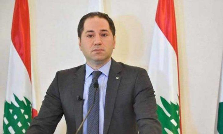 استقالة نواب حزب الكتائب الثلاثة ويعقوبيان من المجلس النيابي- (فيديو)