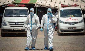 المغرب: تسجيل 1021 إصابة جديدة و16 حالة وفاة خلال 24 ساعة