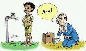 صحف مصرية: إخفاء الحقائق عن المواطن لا يفيد والنيل ليس خطة خمسية… وتمثال «مصر تنهض» تجسيد لحاضرها المشوه
